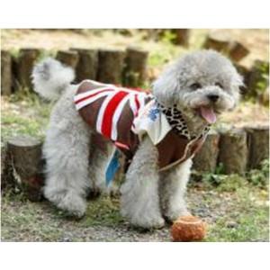 "Курточка утепленная ""FREEDOM"" для собак"